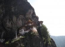 Bhutan-Oct-2015-213-300x225
