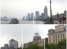 panaroma-pic-the-bund-shanghai-300x300